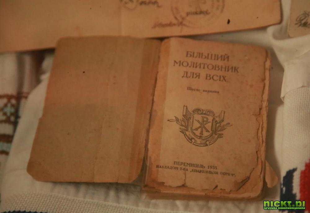 nickt.pl wegliniec bory dolnoslaskie muzeum kresow wschodnich alfred janicki 18