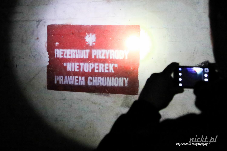 MRU Pniewo (215)